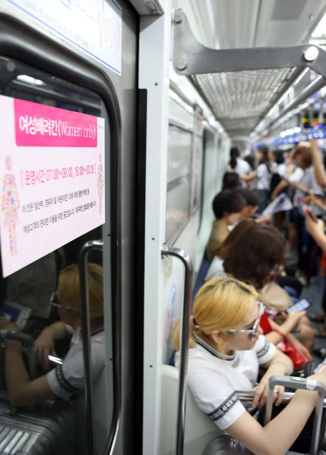 Korean metro pic.jpg