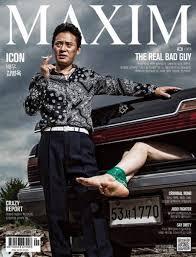 maxim-cover