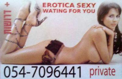 Imagen 2_Pilar prostitución