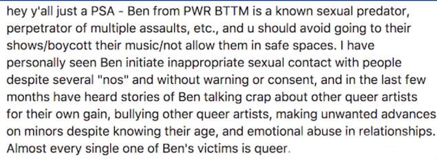 pwr-bttm-sexual-abuse-screenshot.jpg